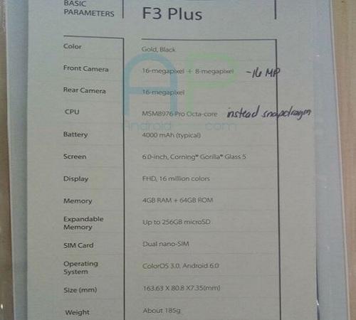 Oppo-F3-Plus-leaked-specs
