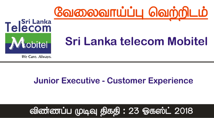 competitor analysis for sri lanka telecom mobitel Product executive | mobile financial services closing date:20180904 job role acquire new businesses and enhance the revenue and transaction volume of the mobile money product (mcash & mobile financial services)preparation of reports, analysis, monitor and take initiatives to enhance.