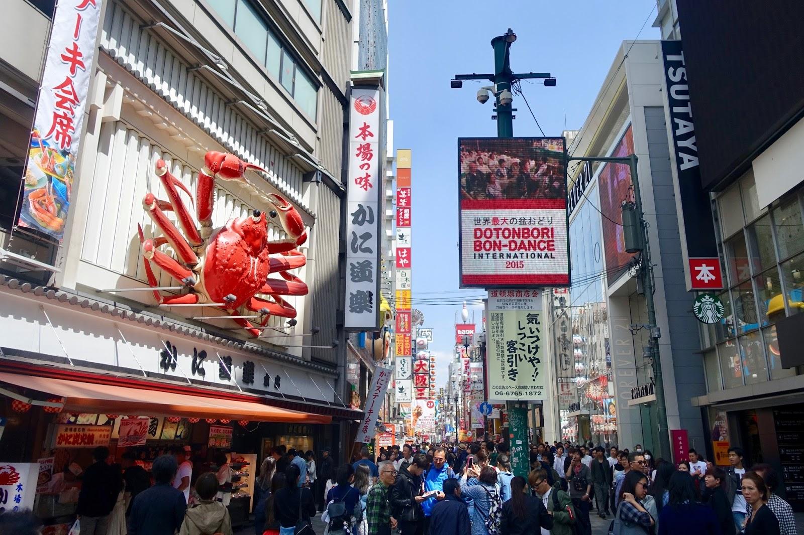 Dōtonbori Osaka Japan