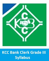 KCC Bank Clerk Grade III Syllabus