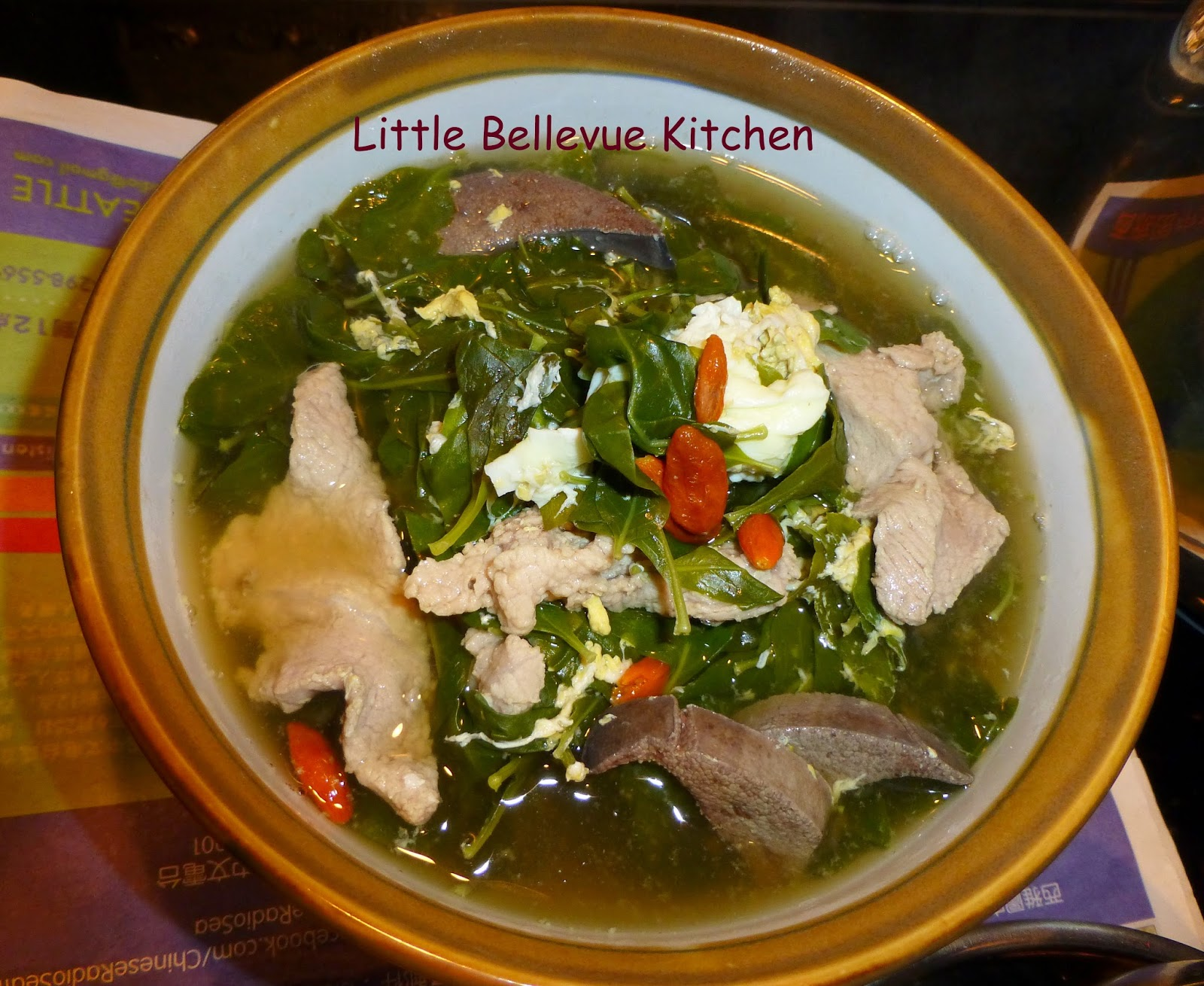 Little Bellevue Kitchen Goji Berry Soup