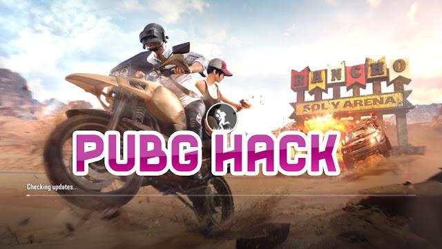 هكر لعبه ببجي موبايل حصريا معرفة اماكن اللاعبين الاخرين والقضاء عليهم pubg mobile hack
