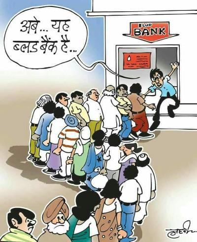 best funny joke images for whatsapp hd