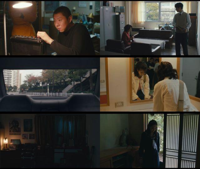 JU-ON: Orígenes Temporada 1 (2020) Completa HD 720p Latino Dual
