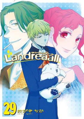 [Manga] ランドリオール 第01-29巻 [Landreaall Vol 01-29] RAW ZIP RAR DOWNLOAD