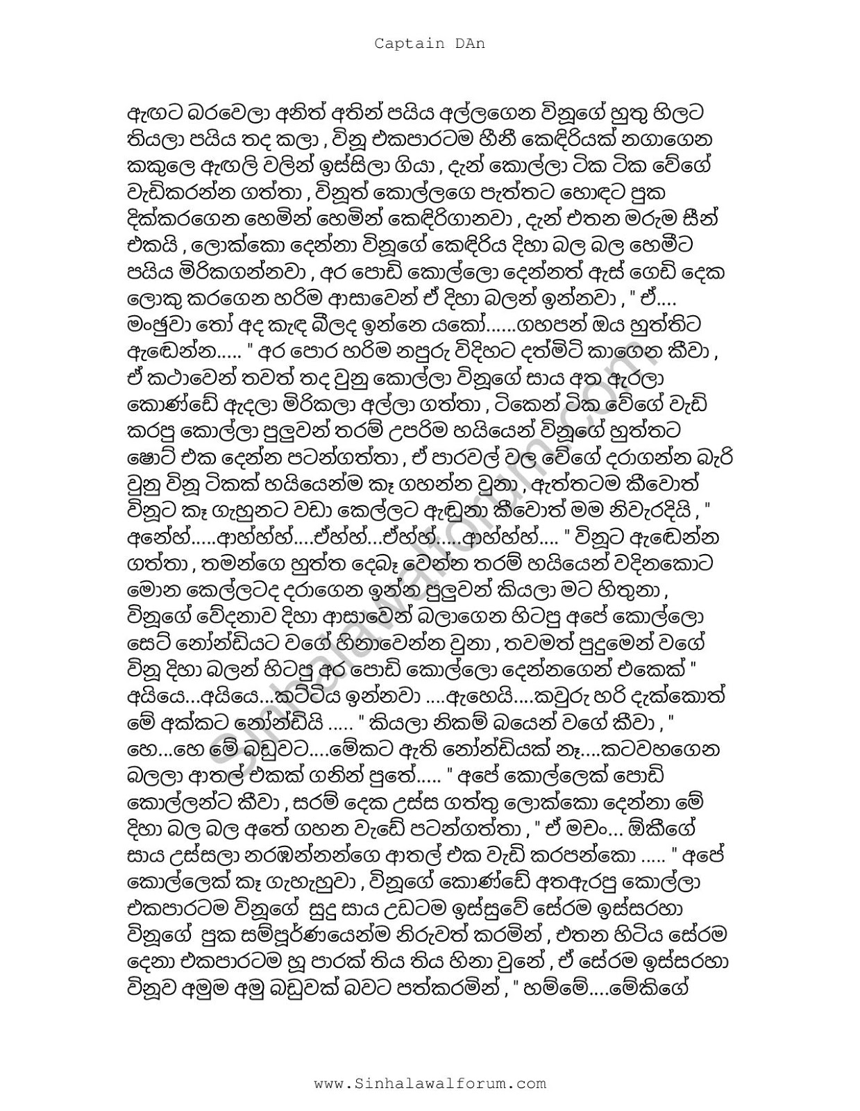With you Velamma wal sinhala pdf opinion you