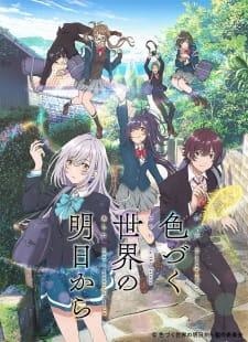 Irozuku Sekai no Ashita kara (2018)