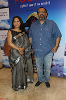 Bollywood celebs at the Screening of Movie Poorna 30.JPG