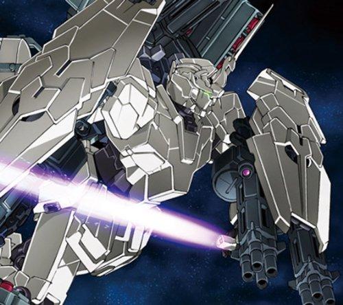 Gundam Uc Episode 6  Theme Song  U0026quot Re   I Am U0026quot  By Aimer