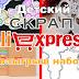 Товары для детского скрапа с AliExpress и розыгрыш 3 наборов! Скрапбукинг