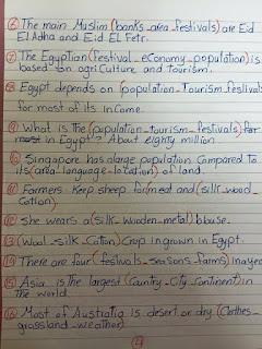 شيتات Englishzone 2017 و امتحانات السفارة 1919189_1136273806397690_1014255076648462999_n