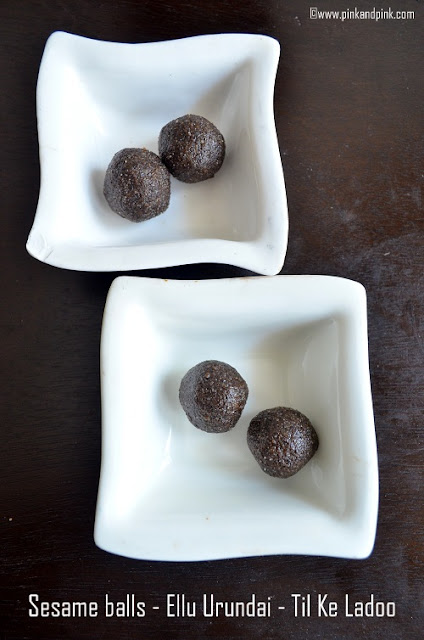 Til Ke Ladoo | Ellu Urundai | Sesame balls Recipe with jaggery