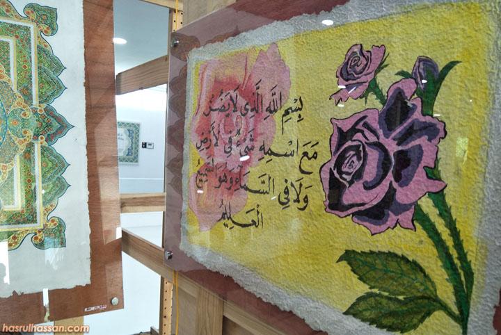 Khat Cantik dari Lembaran Al Quran Lama dan Uzur