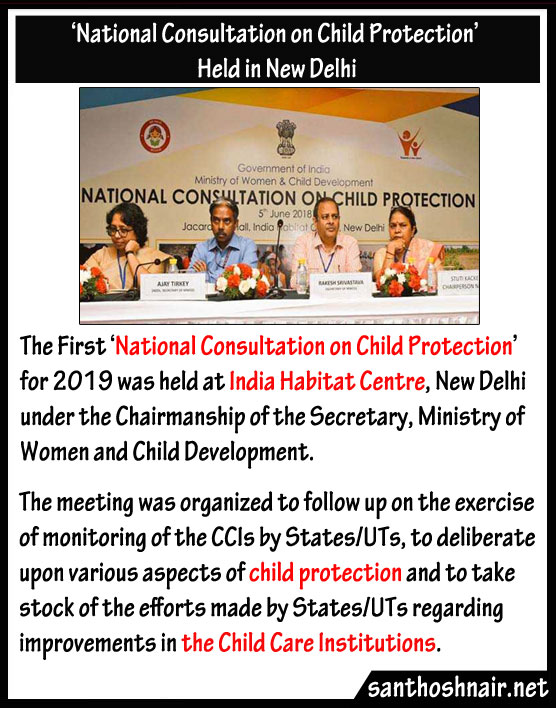 National consultation on Child Protection held in New Delhi