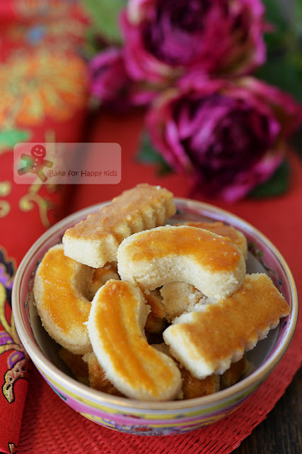 best crunchy Chinese almond cookies