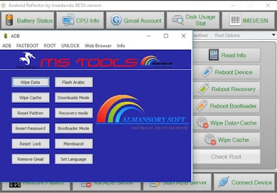 MS Tools V2 Android Reflection Tool Free Download