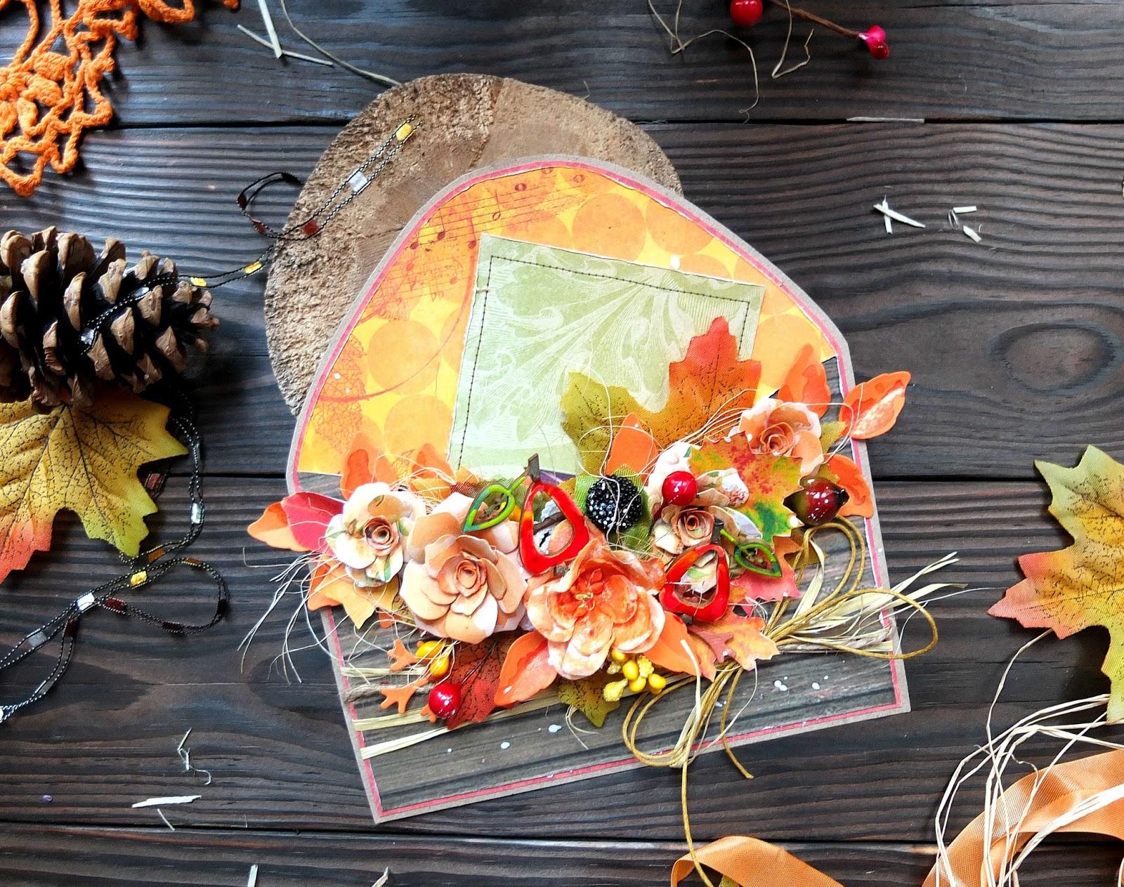 Цветы осень для поздравления фото 319