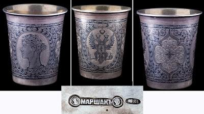 ΤΑΥΡΙΔΑ ποτήρι αργυρό σπάνιο με οικόσημο   Taurida Governorate (νυν Κριμαία)   και το προφίλ της ελληνικής θεάς Ιφιγένειας   του Τζέιμς Μαρσάκ-Κίεβο-1908-1917   Ύψος 9,5 εκατ Βάρος 134 γραμμάρια