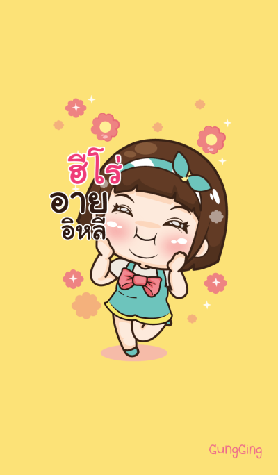HERO aung-aing chubby_E V04