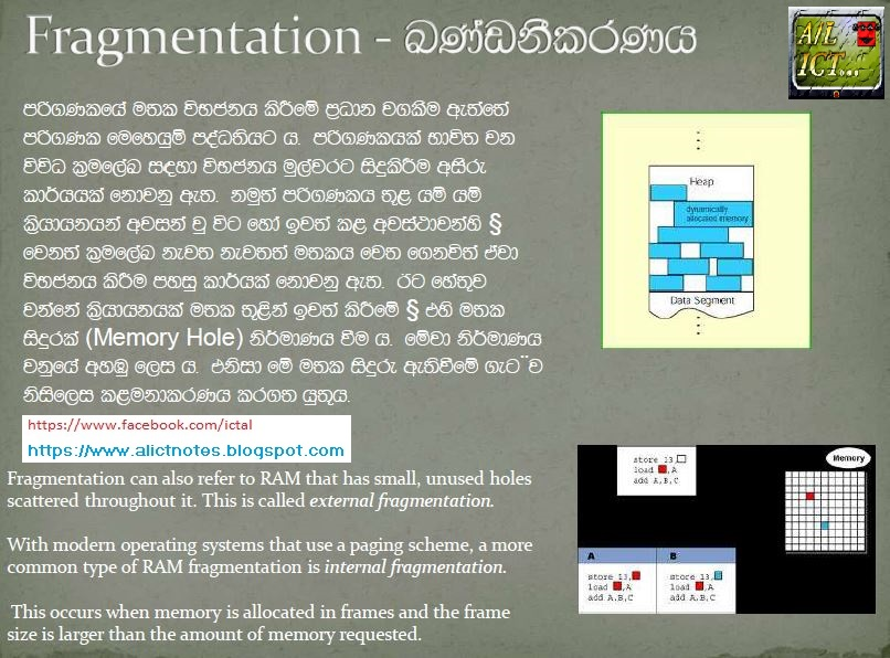 ict notes Section_6-theorypdf: file size: 3249 kb: file type: pdf: download file.