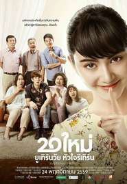 Suddenly Twenty (2016) Bluray Full Movie Subtitle Indonesia