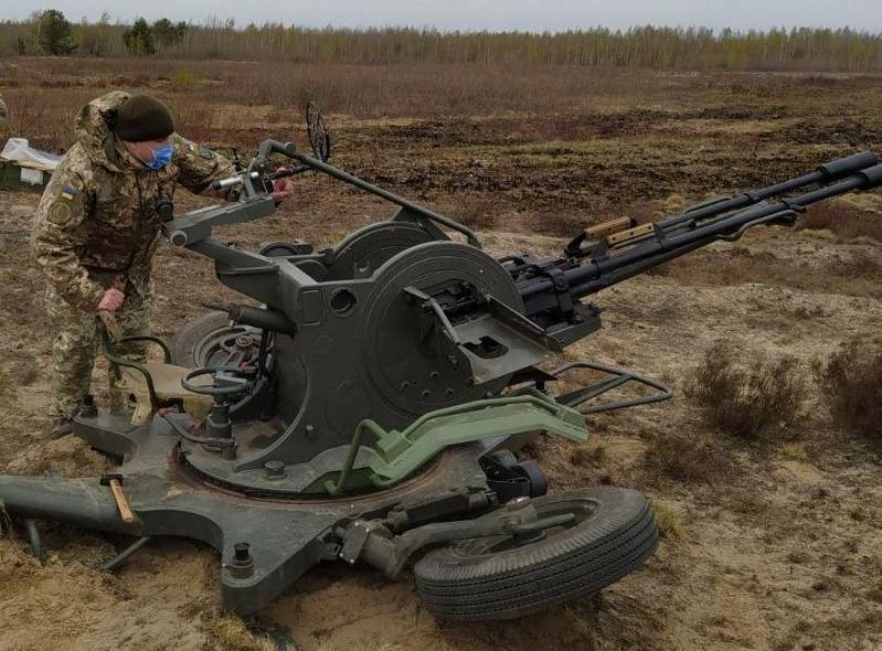 Вітчизняна модифікація ЗУ-23-2 проходить випробування