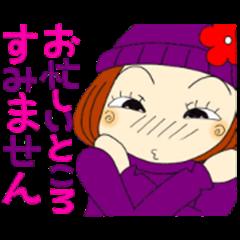 Castor bean-chan 82