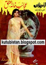 Ajaib Khana-e-Ishq