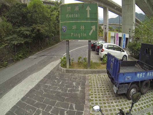 Cycle Route 4: Pinglin to Shiding