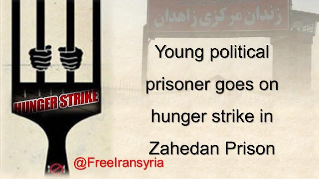 Political prisoner Abu Bakr Rostami