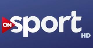 اليوم نهائي كأس إنجلترا، كأس إسبانيا، كأس إيطاليا، وكأس البرتغال علي قناة ON Sport