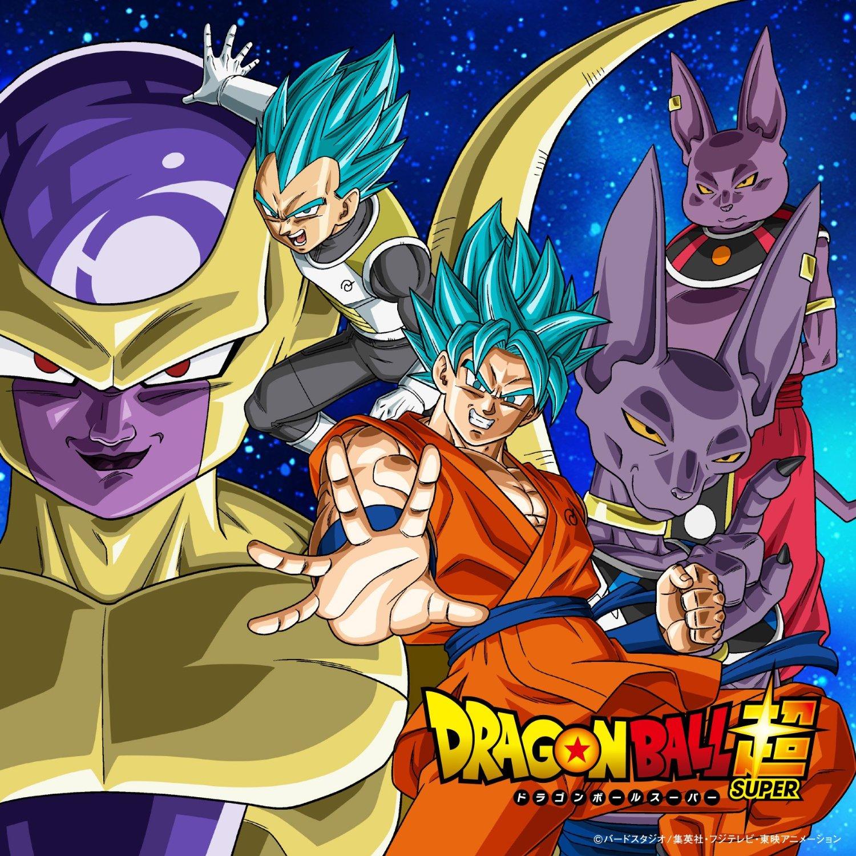 Download Ost. Dragon Ball Super Terbaru