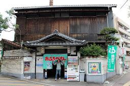 昭和レトロ天水湯64年の歴史に幕