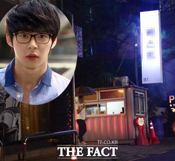 Cận cảnh quán bar nơi Park Yoochun dính bê bối tình dục