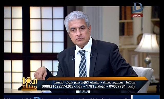 برنامج العاشرة مساء 27-1-2018 وائل الإبراشى - صراع الصيادلة