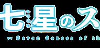 Shichisei%2Bno%2BSubaru.png