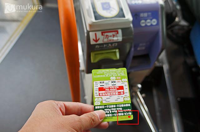 วิธีขึ้นรถเมล์เกียวโต (Kyoto Bus)