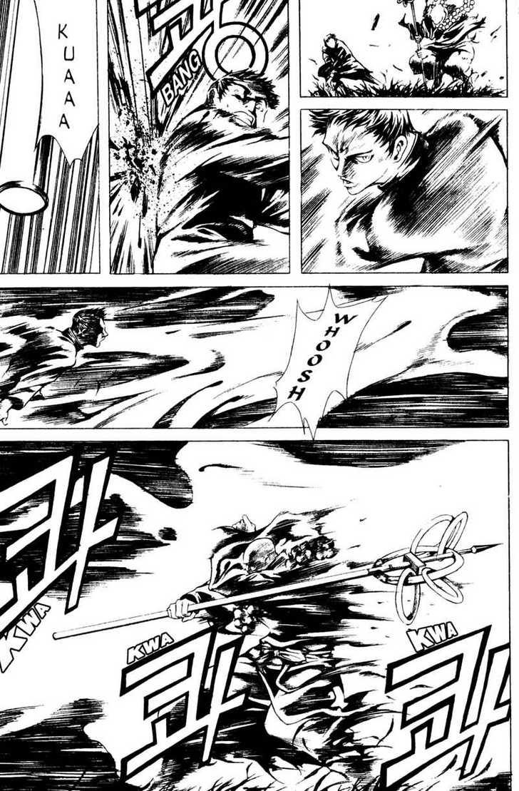 Island 41 trang 17