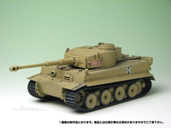 MODEL KIT 1/35 Tiger I Kuromorimine Girls High School Ver. Girls und Panzer