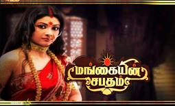 Mangaiyin Sabatham 13-10-2016 Vijay TV Serial