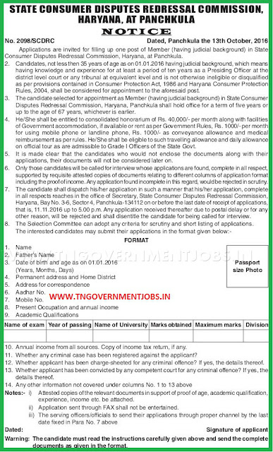 Applications are invited for Member Post in Haryana State Consumer Disputes Redressal  Panchkula