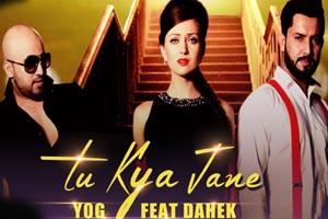 Tu Kya Jane