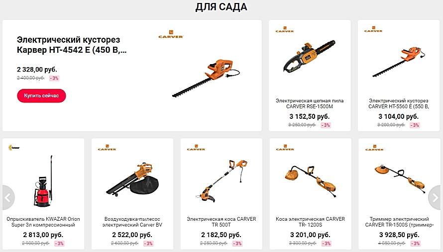 Подборка инструментов для дома и дачи