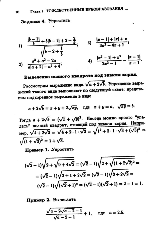 Кравчук сборник задач по математике с решениями физика решения задач для вузов трофимова
