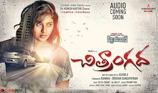 Chitrangada Movie   Frist Look   Anjali in Chitrangada Movie Stills 05.jpg