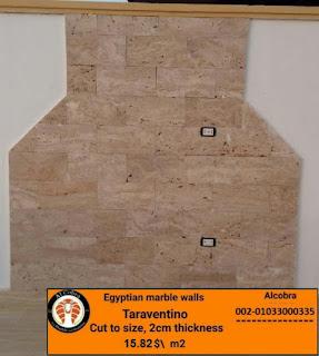 Al cobra Egyptian marble taraventino