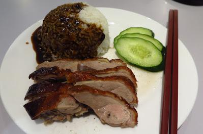 Ah Yat Kitchen, duck rice