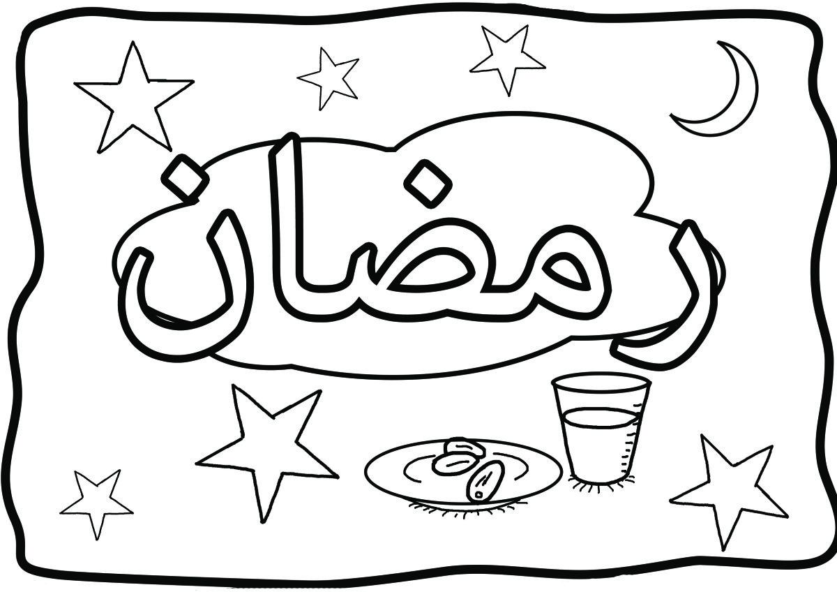 10 Mewarnai Gambar Tema Bulan Ramadhan 9
