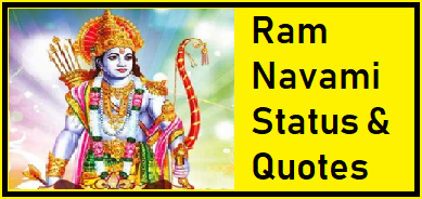 Ram Navami Status And Quotes In Hindi
