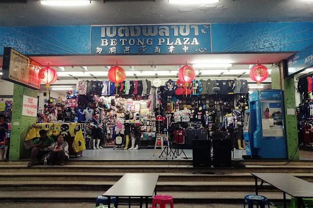 Thailand Betong plaza